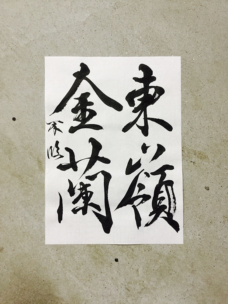 20161225_fuushinjo_1.jpg