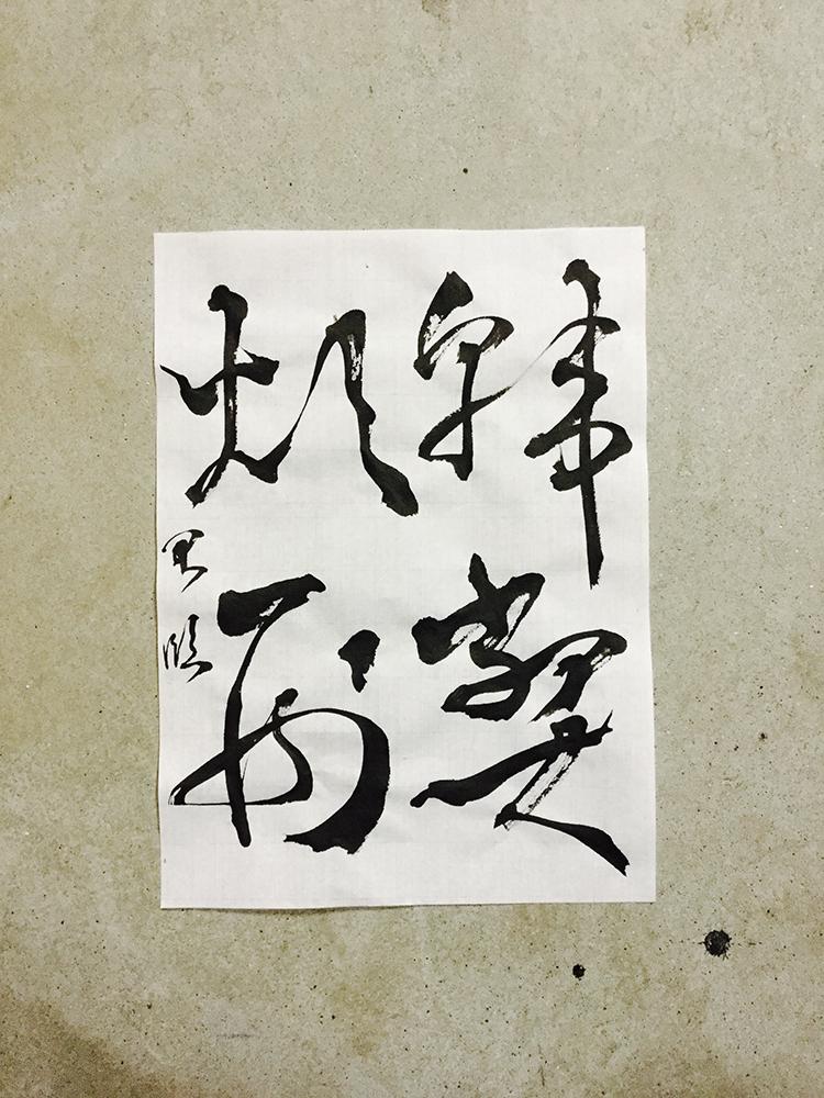 20170113_soshosenjimon_2s.jpg