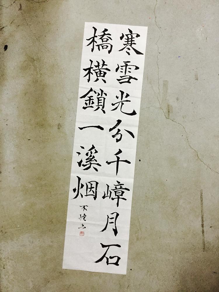 20170122_kanji_1s.jpg