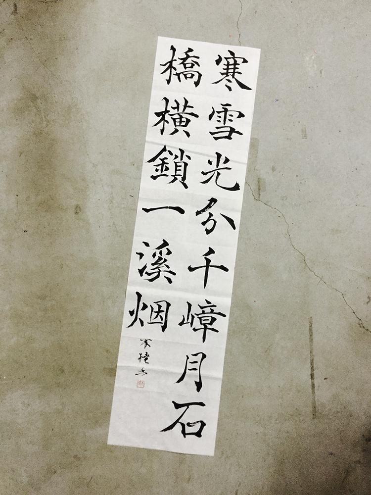 20170122_kanji_2s.jpg