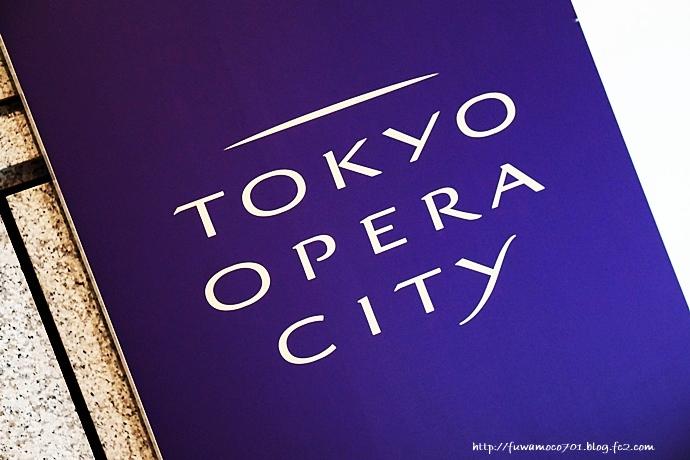 チビプードルモコの毎日☆オペラシティ