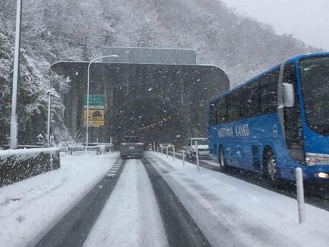 錦秋湖トンネル