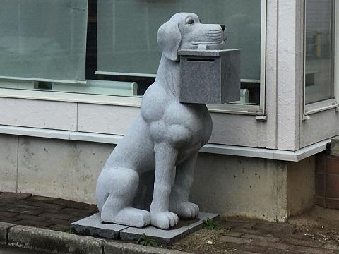 ヤクルト犬