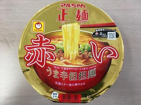 うま辛坦々麺