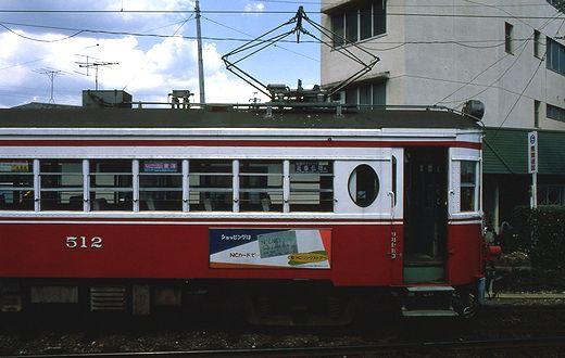 19950826北びわこ号・岐阜664-1