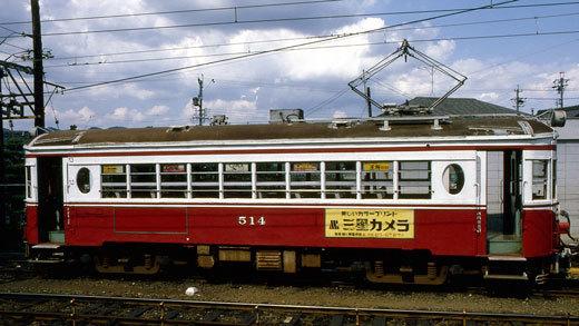 19950826北びわこ号・岐阜665-1