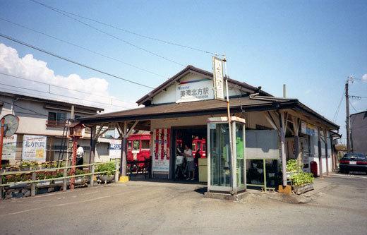 19950826北びわこ号・岐阜701-1
