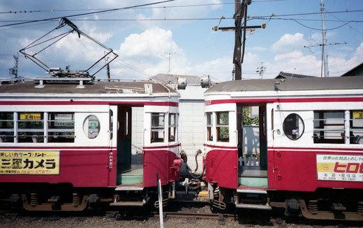 19950826北びわこ号・岐阜705-1