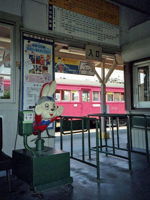 19950826北びわこ号・岐阜699-1