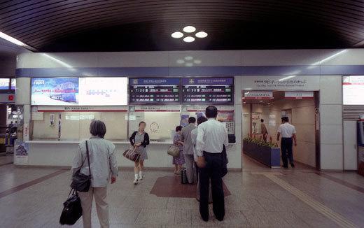 19950927松山行・ルサール727-1