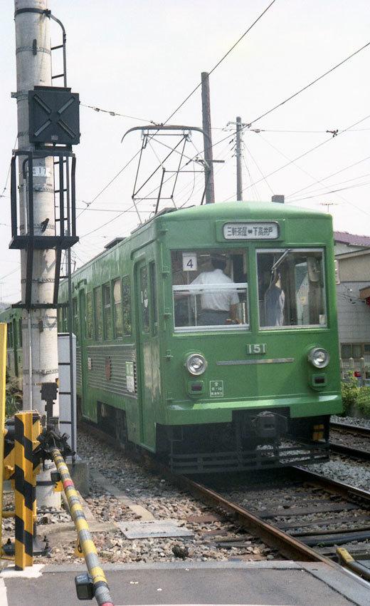 19951004世田谷ほか748-1
