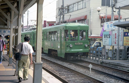 19951004世田谷ほか749-1