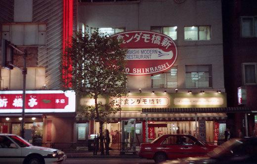 19951004世田谷ほか753-1