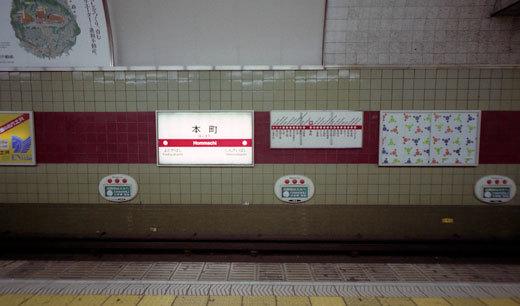 19950927松山行・ルサール724-1