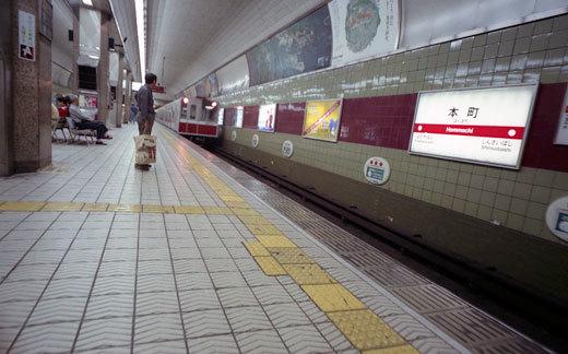 19950927松山行・ルサール725-1
