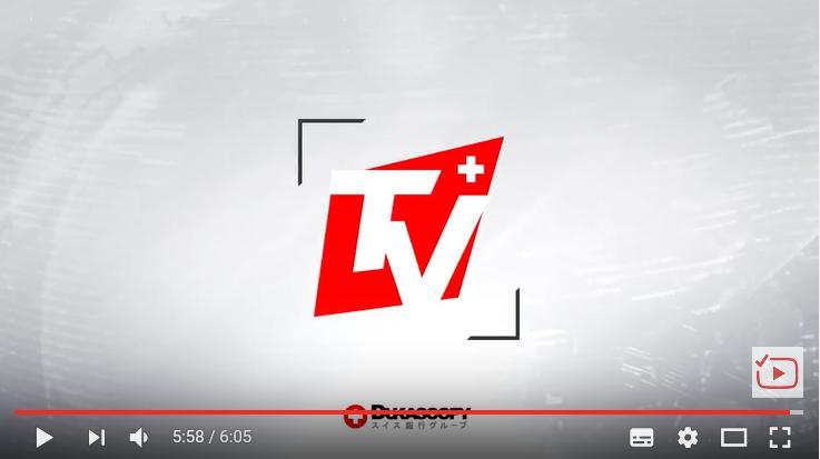 デューカスコピーTV