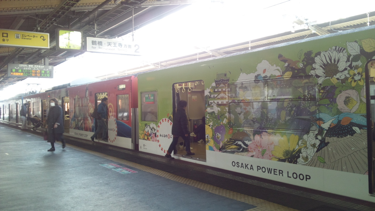 OSAKA POWER LOOP1