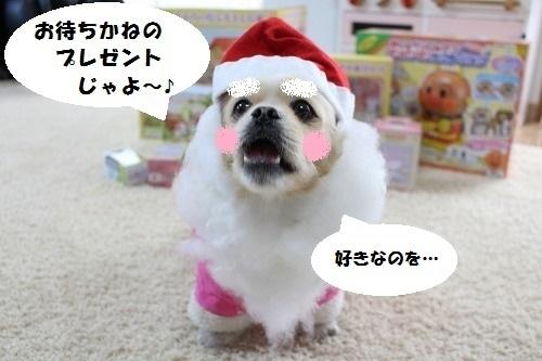 004_2016122616591201f.jpg