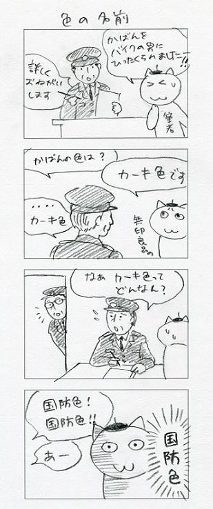 img100-1.jpg