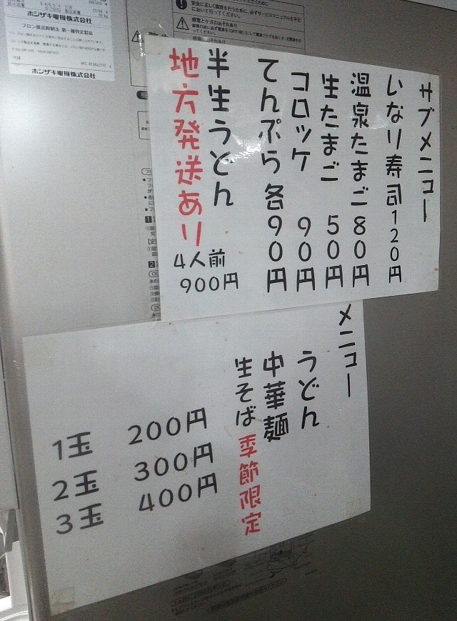 20170127-07.jpg