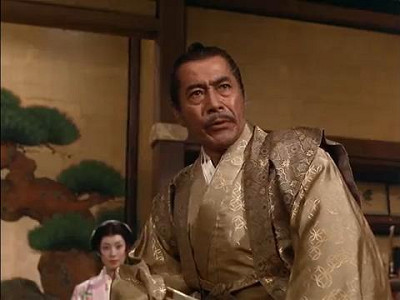 shogun03.jpg