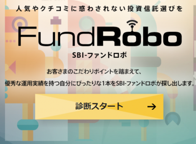 fundrobo-161130.png