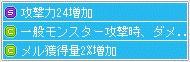 20170122_09