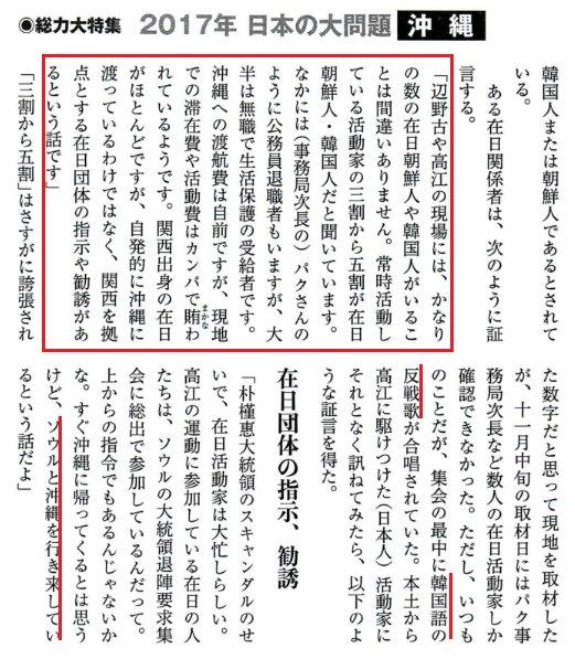【テレビ】「右寄りTV番組」スポンサーでDHCに不買運動 ★3©2ch.netYouTube動画>24本 ->画像>132枚