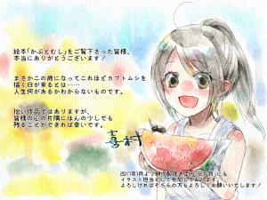 かぶとむし (1)