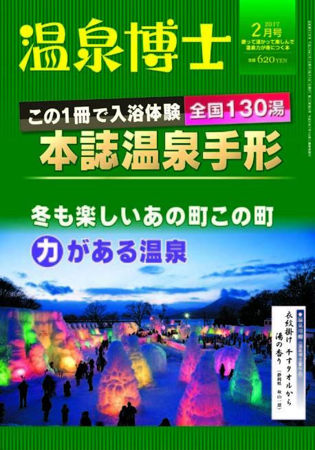 2017010514550772c.jpg