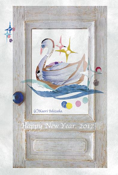 2017白鳥ドア
