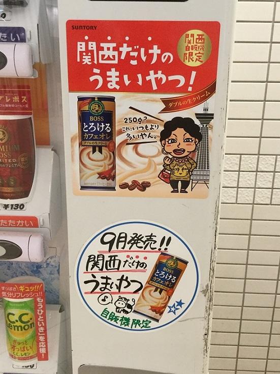 阿倍野区_3.JPG