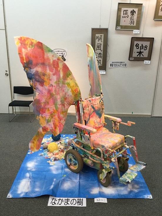 多摩市障がい者作品展_2.JPG