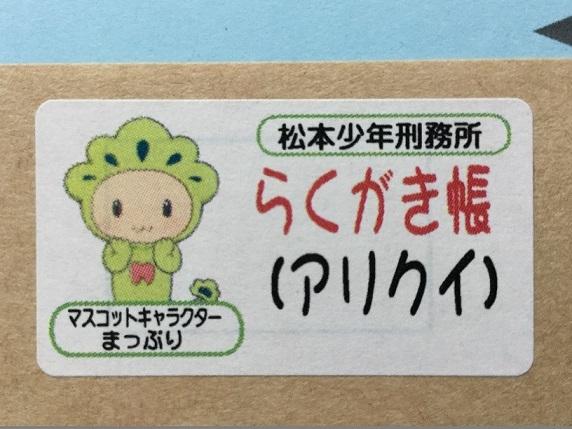 新宿矯正展_5.JPG