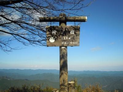 棒の折山頂上161112