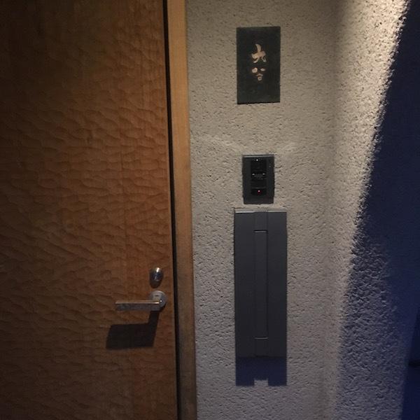 九谷邸玄関