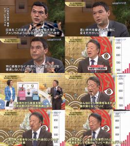 未来世紀ジパング ピケティから日本への提言