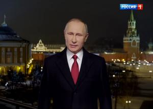 2017プーチン大統領新年の挨拶-2