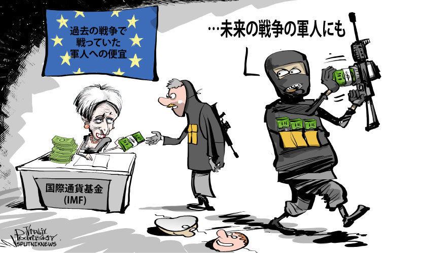 テロリストの「お仕事」の利点