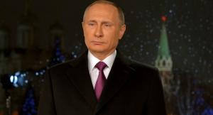 プーチン大統領の新年のメッセージ