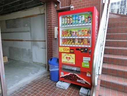 1月13日自動販売機