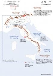 イタリア地理的書き込み