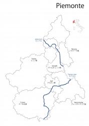 Piemonte全域白地図②