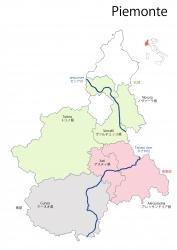 Piemonte全域白地図③