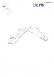 リグーリア2016白地図