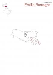 エミリアロマーニャ白地図