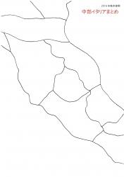中部イタリア白地図①