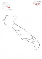 プーリア2016白地図①