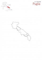 プーリア2016白地図②