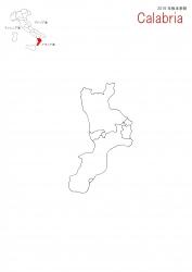 カラブリア白地図②